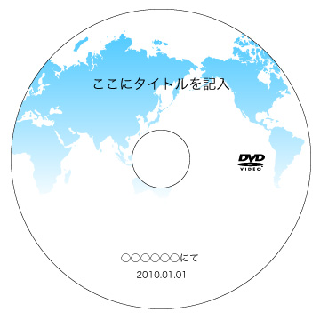 Dvd・cdコピーのディスクコピードットコム Ǜ�面デザインテンプレート08